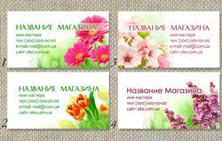 Яркие визитки добавят в жизнь красок