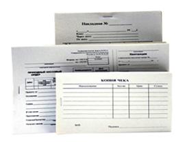 Скачать прайс-лист на бухгалтерские бланки