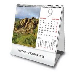 Календарь перекидной: печать в нескольких исполнениях