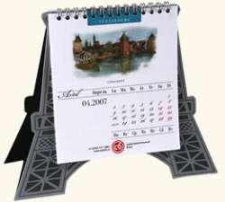 Календари: сувенирная продукция, изготавливаемая на заказ