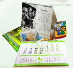 Печать календарей: отличная реклама или оригинальный презент