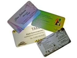 Печать визиток на пластике гарантирует самое высокое качество