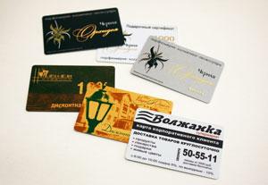 Пластиковые карты = новые клиенты для Вашей компании!