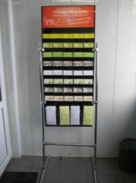 Распространение и размещение визиток в Твери как вид рекламы