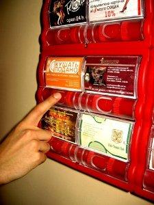 Размещение бизнес карточек в Твери – отличный вид рекламы