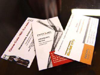 Реклама и печать на визитках