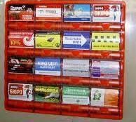 Рекламные бизнес-карточки Тверь - новый эффективный вид рекламы