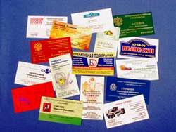 Дизайн визиток и изготовление в Твери