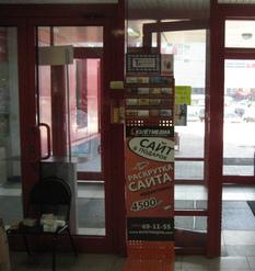 Рекламные визитки и купоны в Твери